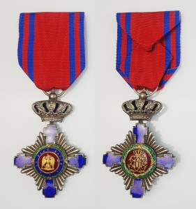 Otkup svih vrsta rumunjskih odlikovanja - 095 858 6377